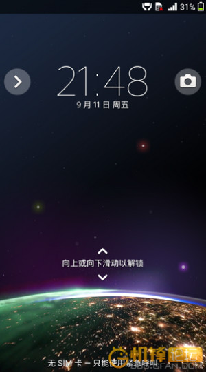 Sony Xperia Zl İçin Android 4.3 Güncellemesi Sızdı