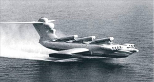 Ne Gemi Ne Uçak İşte Ekranoplan!