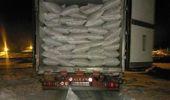 Van'da 26 Ton Kaçak Çay Ele Geçirildi