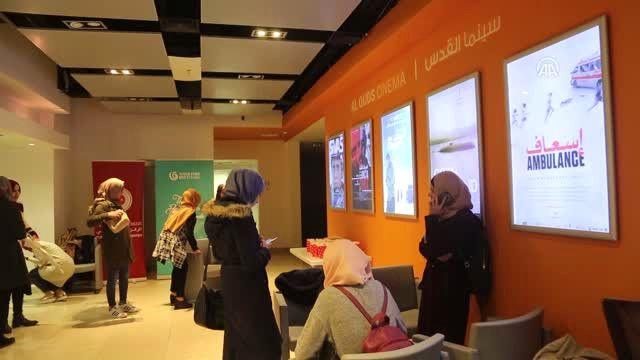 Kudüs'te Türk Filmlerine Yoğun İlgi