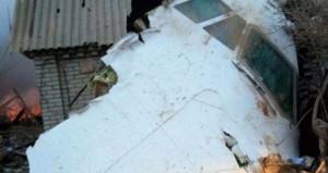 Düşen Türk uçağında ne taşındığı ortaya çıktı