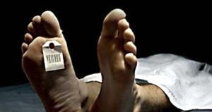 Halkı ayağa kaldıran olay: Çocuğun cesedini yerken yakalandı!