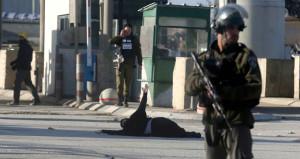 İsrail askerleri mülteci kampındaki sivilleri silahla taradı