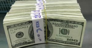 Dolar günden güne eriyor!