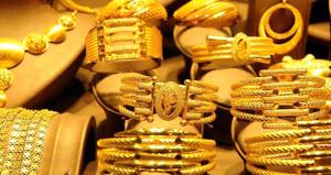 Altın fiyatları 4 haftanın en düşük seviyesinde