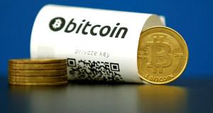 Bitcoin vadeli işlemleri bu gece başlıyor