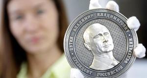 Bu da PutinCoin! Bir günde yüzde 126 değer kazandı