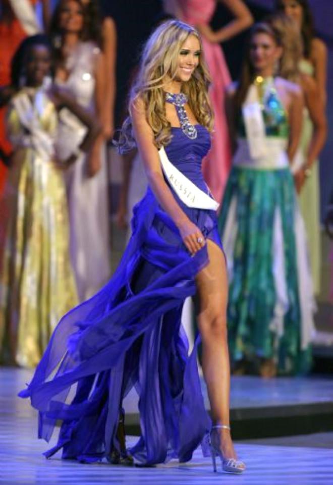 2008 Yılı Güzellik Kraliçesi
