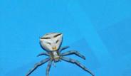 İnsan Yüzlü Örümcek