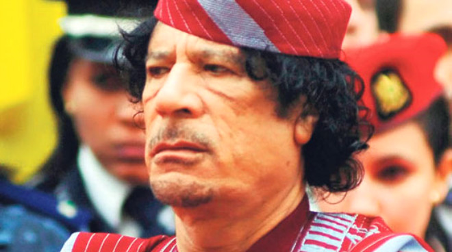 Kaddafi'nin En Büyük Hayali