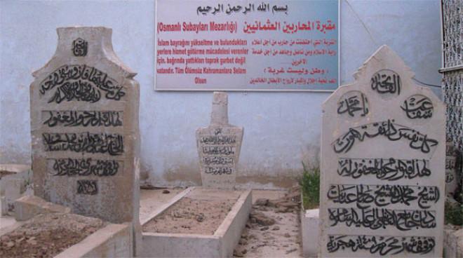 Osmanlı Şehitliğinin İçler Acısı Hali