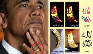 Obama'nın Alyansındaki Büyük Sır!