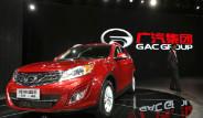 Ucuz Arabalar Çin'den Yola Çıktı