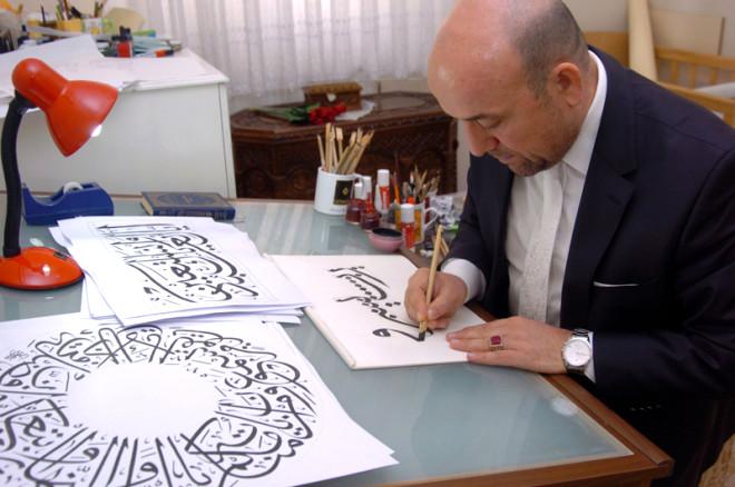 Hat Sanatı Türk Sanatı