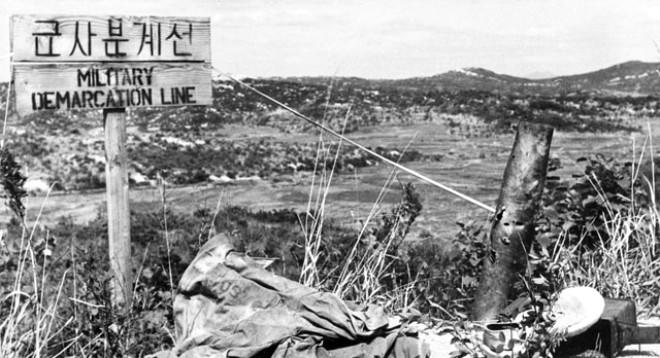 Kore'de Sınır 60 Yıldır Değişmedi