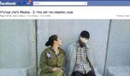 İsrail Askerlerinden Şok Fotoğraflar