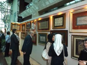 Eyüp Sultan'ın Rivayet Ettiği 40 Hadis-İ Şerif Sergisi Açıldı