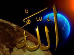 Hz. Mehdi'yi Nasıl Tanırız? Fiziki Özellikleri Nelerdir?