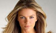 Victoria's Secret Meleği Kylie Bisutti Mankenliği Bıraktı