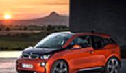 BMW İlk Elektrikli Otomobilini Hollanda da Tanıttı