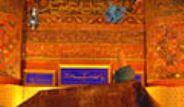 Mevlana'nın Sır Dolu Mezarının Gizemi