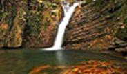 Sinop'ta Devlet Su İşleri Tarafından Bulunan Şelale: Tatlıca Şelaleleri