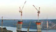 Yavuz Sultan Selim Köprüsü Yükleniyor
