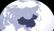 Okullarda Pek Anlatılmayan 35 Başlıkta Ülkeler Coğrafyası