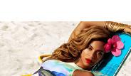 Mısır Amerikalı Şarkıcı Beyonce'nin Ziyaretini Yasakladı