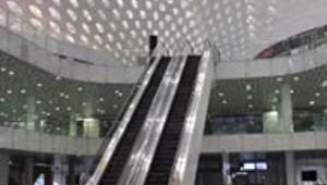 Dünyanın En Yüksek Bütçeli Havaalanı Moğalistan'da Açıldı