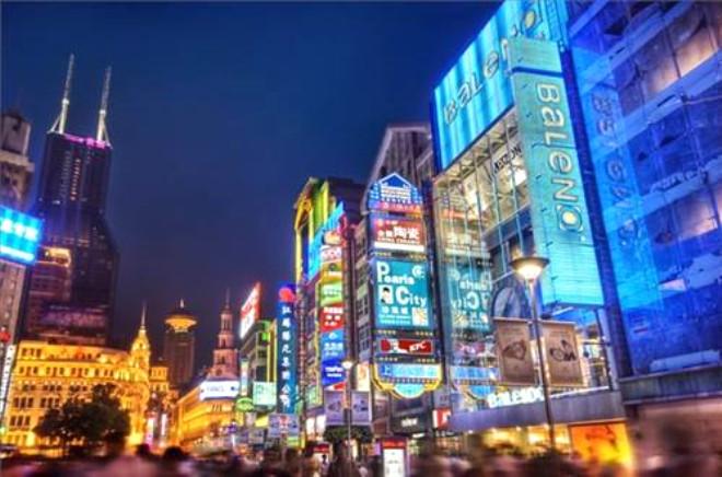 Sosyal Medyanın En Popüler Şehirleri