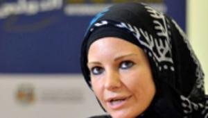 RTÜK'ten Burcu Çetinkaya'yla İlgili Tesettür Haberine Ceza