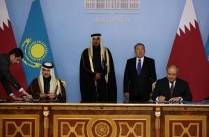 Kazakistan ve Katar Arasında Yatırım Anlaşması İmzalandı