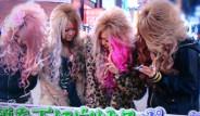 Japonya'yı Saran Yeni Çılgınlık