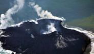 Japonya'da Okyanus Dibindeki Bir Yanardağ 30 Kat Büyüdü
