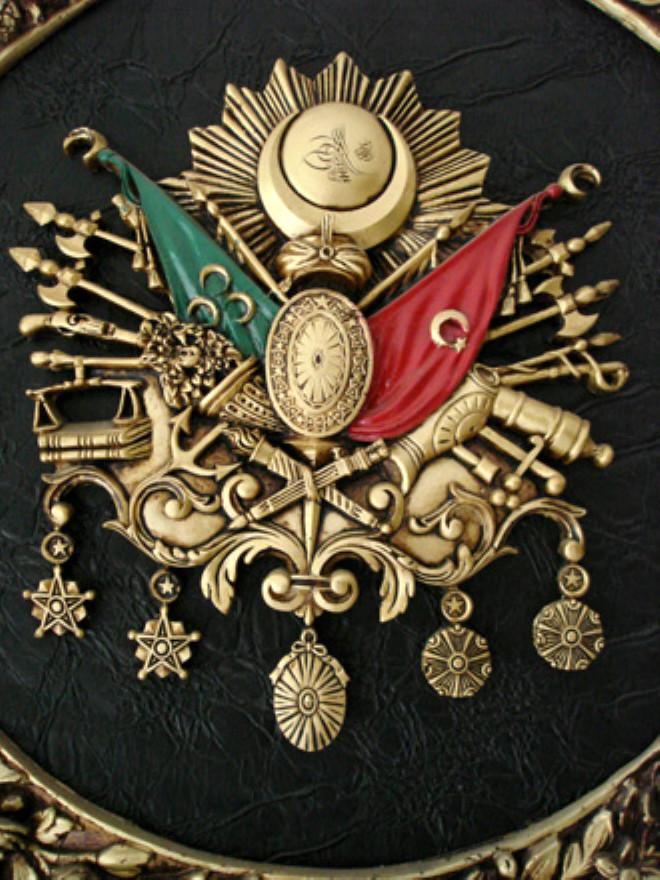 Osmanlı'nın Yönettiği Ülkeler
