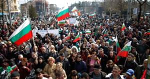 Bulgaristan'da Ulusal Bayram Kutlamaları