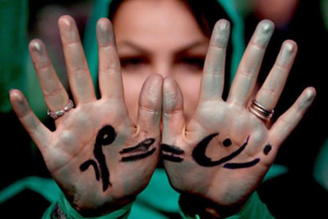 Kadın Olmanın Zor Olduğu Ülkeler