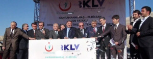 Kahramanmaraş'ta 300 Yataklı Bölge Hastanesi Temel Atma Töreni