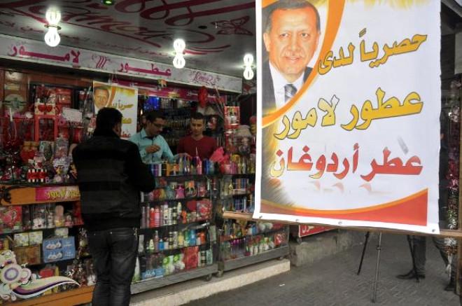 Gazze'de Recep Tayyip Erdoğan Parfümü Üretildi