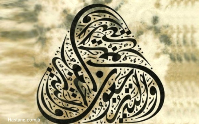 (Haberler.com Özel Galeri) Allah