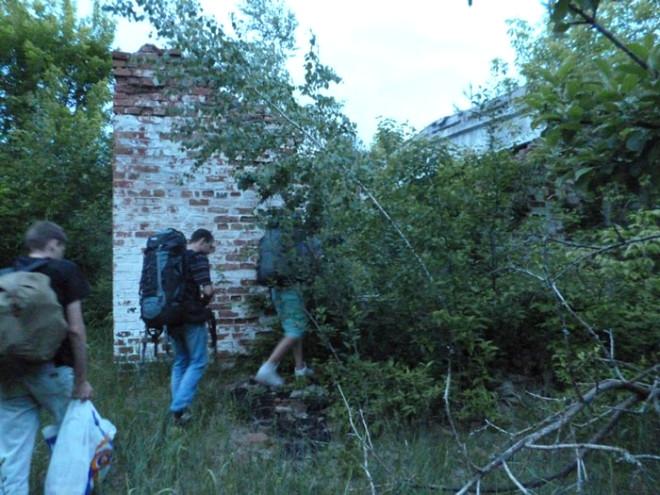 Ukraynalı Turistler 'Ölü Bölge'ye Girdiler
