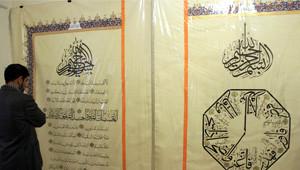 En Büyük Kur'an-ı Kerim Sergilendi