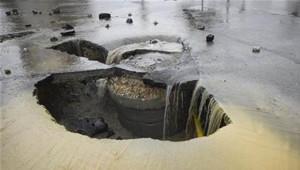 Batıkent'te Aşırı Yağış Nedeniyle Yol Çöktü