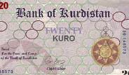 Bağımsız Kürdistan'ın Para Birimi