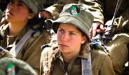 İsrail'in Acımasız Kadın Askerleri