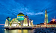 Dünyanın En İlginç Camileri