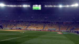 Trabzonspor-Metalist Kharkiv Maçı Fotoğrafları