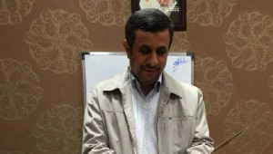 Ahmedinejat, Bursa'daki Erbakan'ı Anma Etkinliğine Davet Edildi