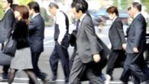 Japonya'da Tatile Çıkmayan Çalışanlara Ceza